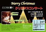 image/2011-12-15T21:30:27-1.jpg