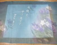 桔梗のスカーフ.jpg