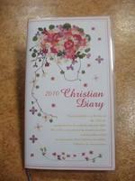 Christian Diary.JPG