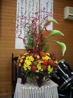 2011.11.7.jpg