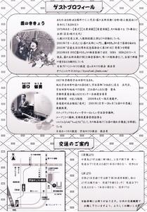 2016.2.20宇治キリスト教会(裏).jpg