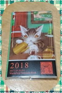 2018手帳.jpg