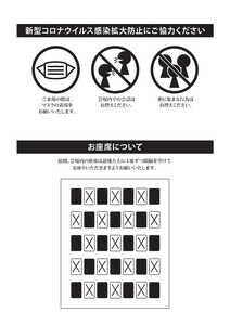 ミニゴス落2.jpg